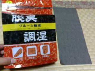 20100629153205.jpg
