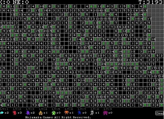 マモノスイーパーヒュージブラインド攻略u2