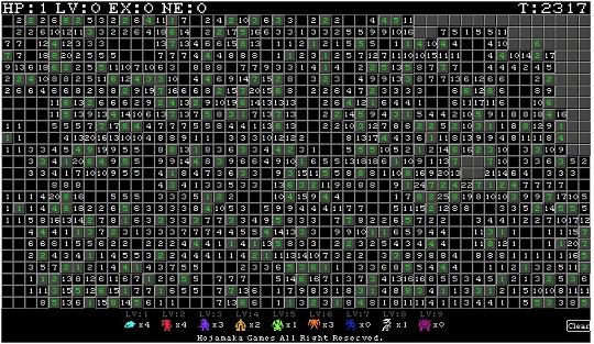 マモノスイーパーヒュージブラインド攻略r2