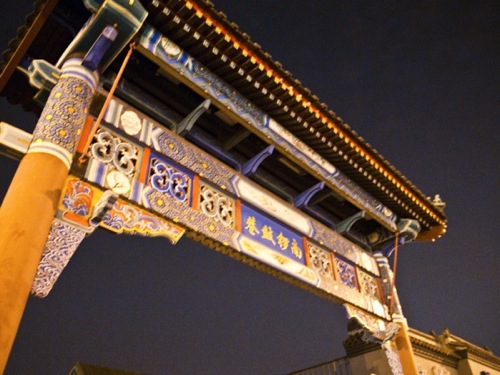 th_1109beijing_night01.jpg