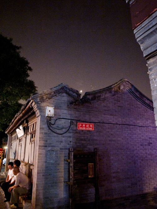th_1109beijing_night03.jpg