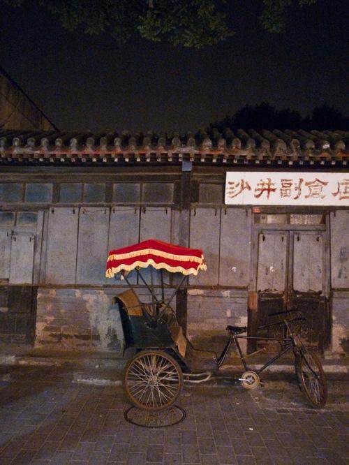 th_1109beijing_night04.jpg