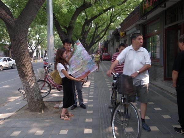 th_1109beijing_town02.jpg