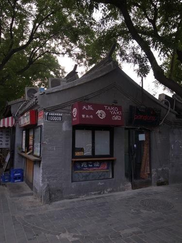 th_1109beijing_town05.jpg