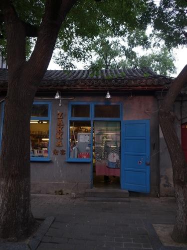 th_1109beijing_town06.jpg