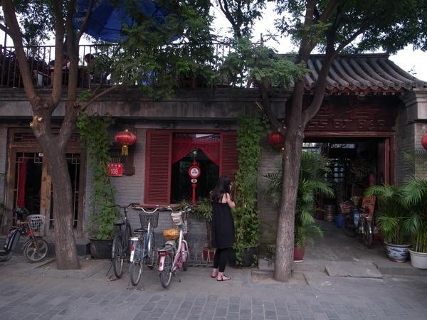 th_1109beijing_town07.jpg