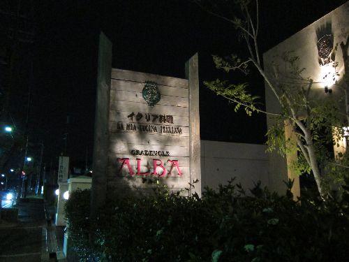 2011_04_30 21_40_11IMG_1608