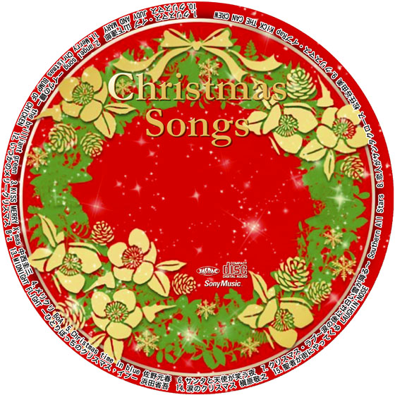 ChristmasSONGS_CD