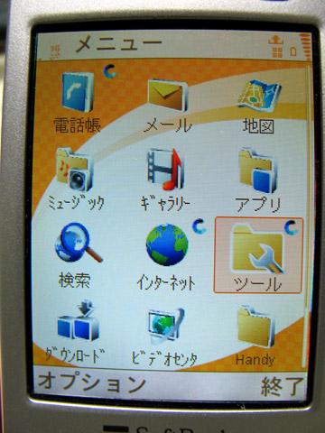 menu-tool