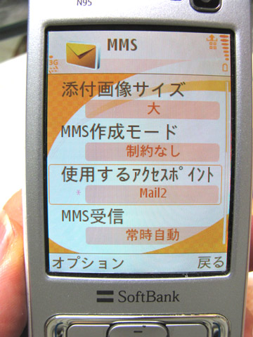 MMS-Mail2