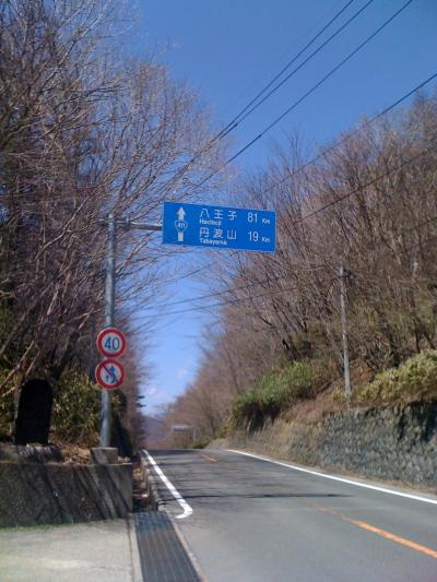 IMG_0326.jpg