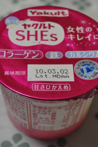 001_20100218165920.jpg