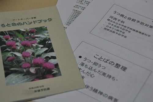 002_20121010235807.jpg