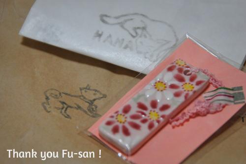 DSC_0002_20120919132133.jpg