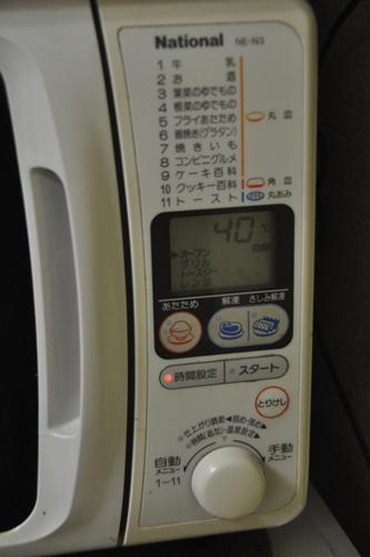 DSC_0004_20120930172150.jpg