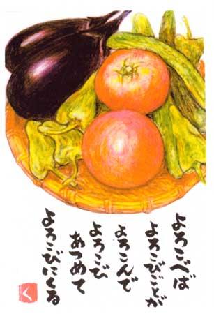 20110527.jpg
