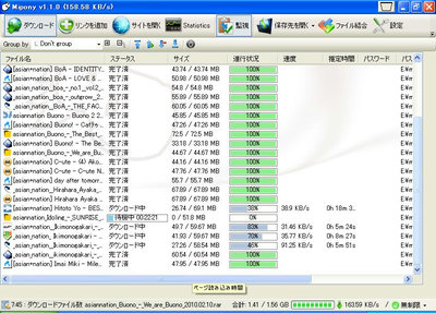 DVD000018.jpg