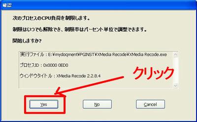 DVD000074.jpg