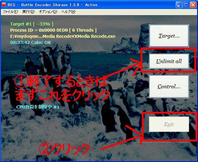 DVD000077.jpg