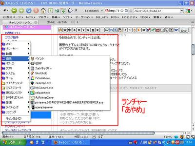 WMV000039.jpg