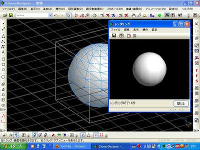 WMV000042.jpg