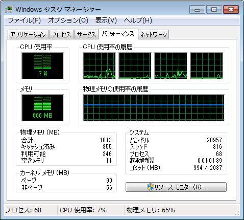 WS000001_20110126072632.jpg