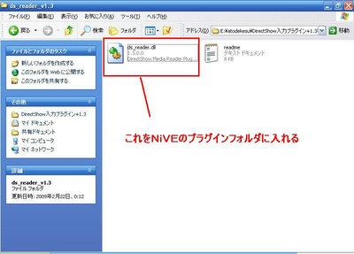 WS000008_20100518083919.jpg