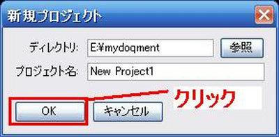 WS000012_20100518084029.jpg