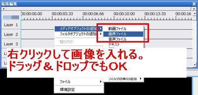 画像ファイル挿入