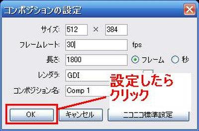 WS000013_20100518084028.jpg