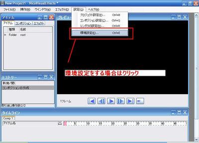 WS000014_20100518084028.jpg