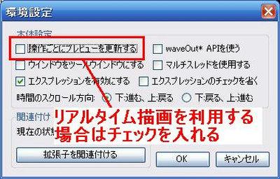 WS000015_20100518084027.jpg