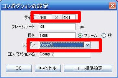 COMP2設定
