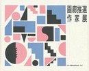 1987b1.jpg