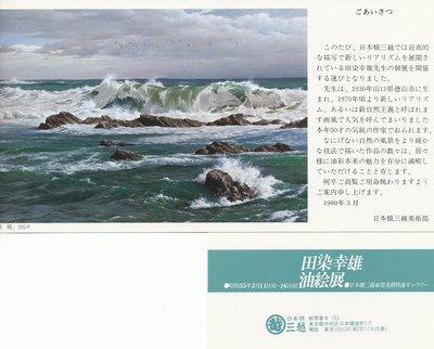 9)IMG_0035s.jpg