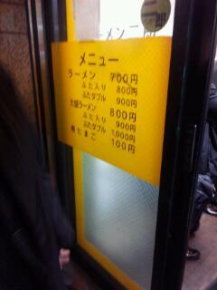 20120316_193741.jpg
