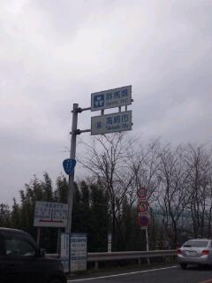 20120324_231425.jpg