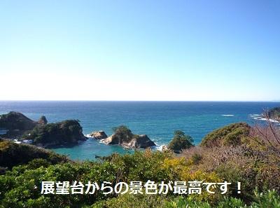 2011_1204_113325-P1120567.jpg
