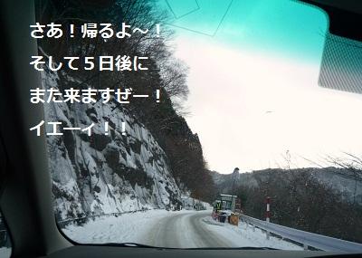 2011_1225_110130-P1120899.jpg