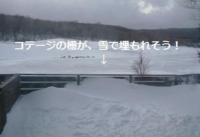 2011_1230_161334-P1120954.jpg