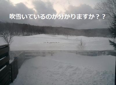 2011_1230_163029-P1120958.jpg
