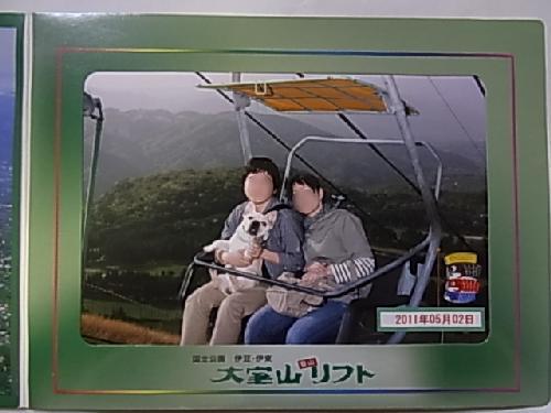 RIMG0013ぼかし