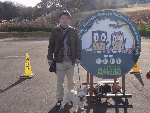 RIMG0492ぼかし