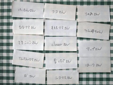 0920-2_20100921223241.jpg