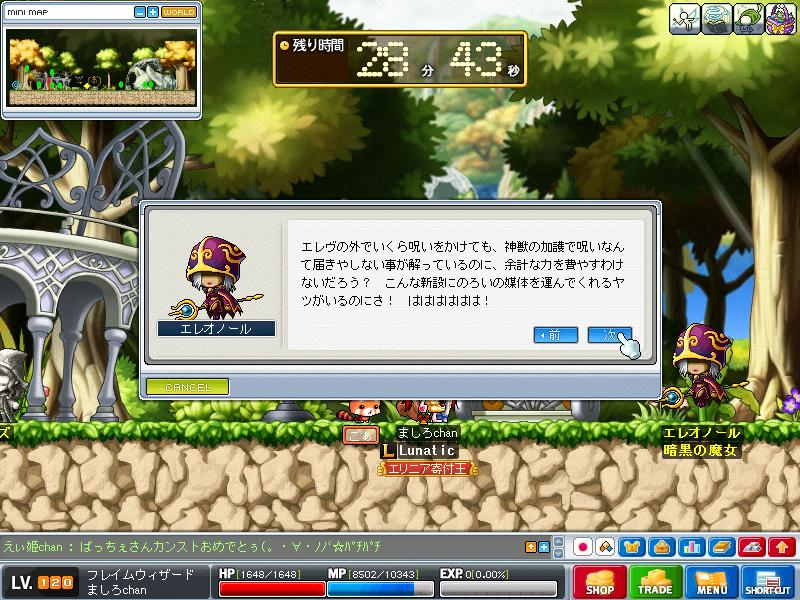 Maple100602_224542.jpg