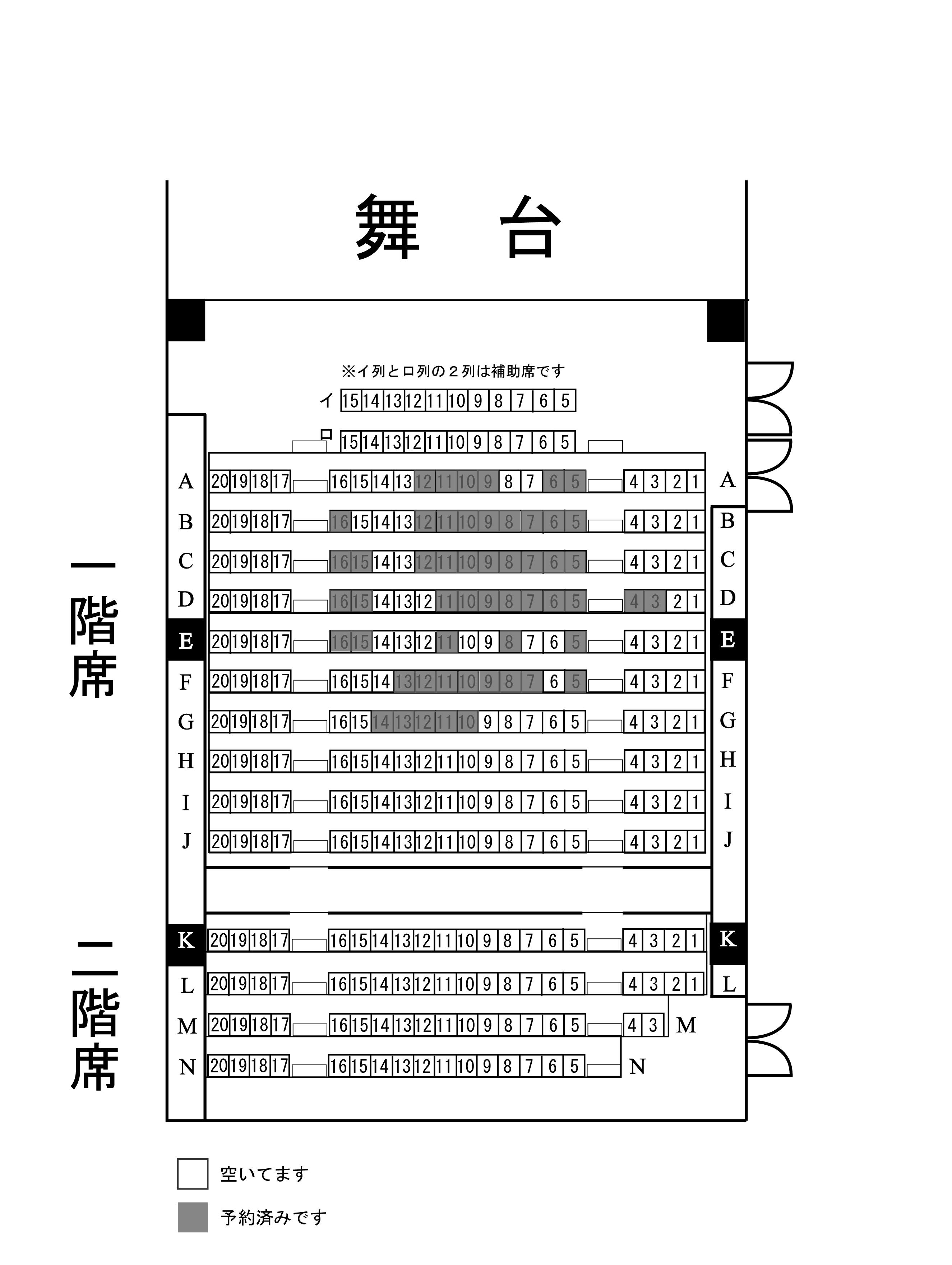 座席表20141026