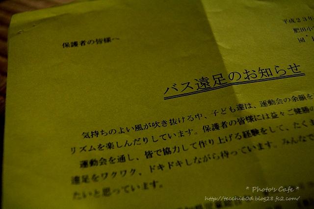 IMG_0932_R.jpg