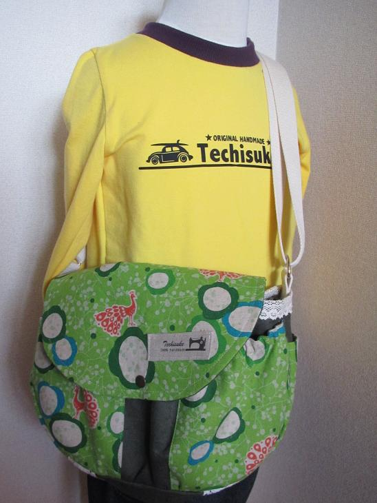 techi 001