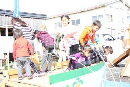 c-sakana001.jpg