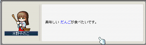 100815_164832.png
